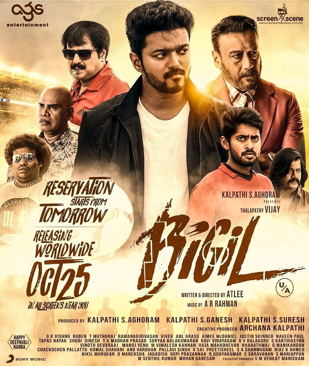 Bigil Movie Latest HD Photos & Posters, Wallpapers Download (1080p) (47100) - Bigil, Vijay, Nayanthara