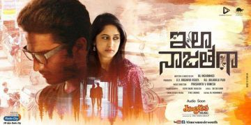 Ila Naa Jathaga Movie Latest HD Photos, Posters & Wallpapers Download (1080p, 4K)