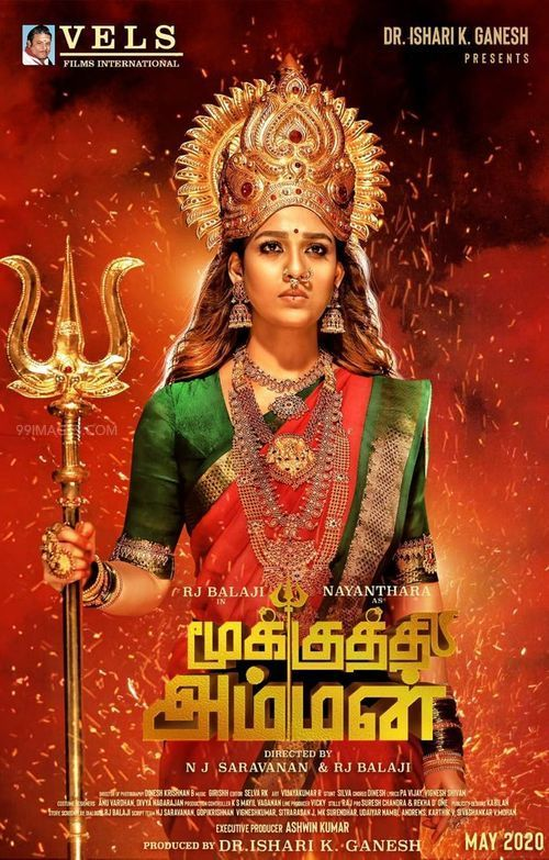 Mookuthi Amman Movie Latest HD Photos, Posters & Wallpapers Download (1080p, 4K) (599492) - Mookuthi Amman