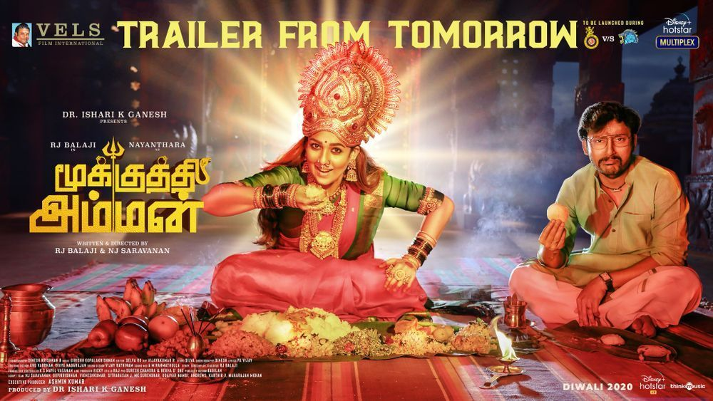 Mookuthi Amman Movie Latest HD Photos, Posters & Wallpapers Download (1080p, 4K) (613413) - Mookuthi Amman