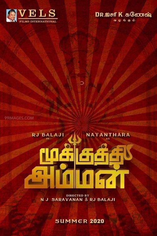 Mookuthi Amman Movie Latest HD Photos, Posters & Wallpapers Download (1080p, 4K) (599491) - Mookuthi Amman
