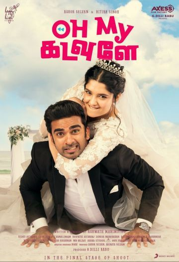 Oh My Kadavule Movie Latest HD Photos, Posters & Wallpapers Download (1080p, 4K)