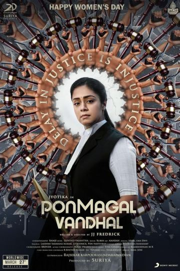 Ponmagal Vanthal Movie Latest HD Photos, Posters & Wallpapers Download (1080p, 4K)