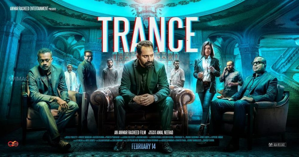 Trance Movie Latest HD Photos, Posters & Wallpapers Download (1080p, 4K) (315711) - Trance