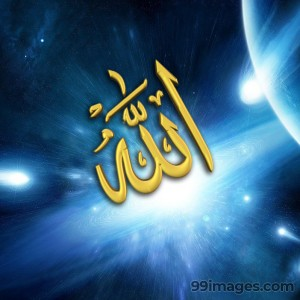 Allah Latest HD Photos (1080p) - #1358