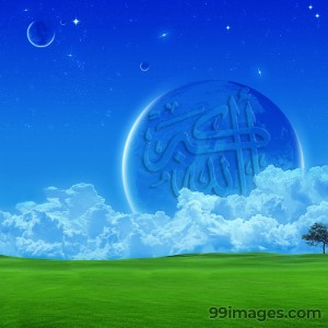Allah Latest HD Photos (1080p) - #1359