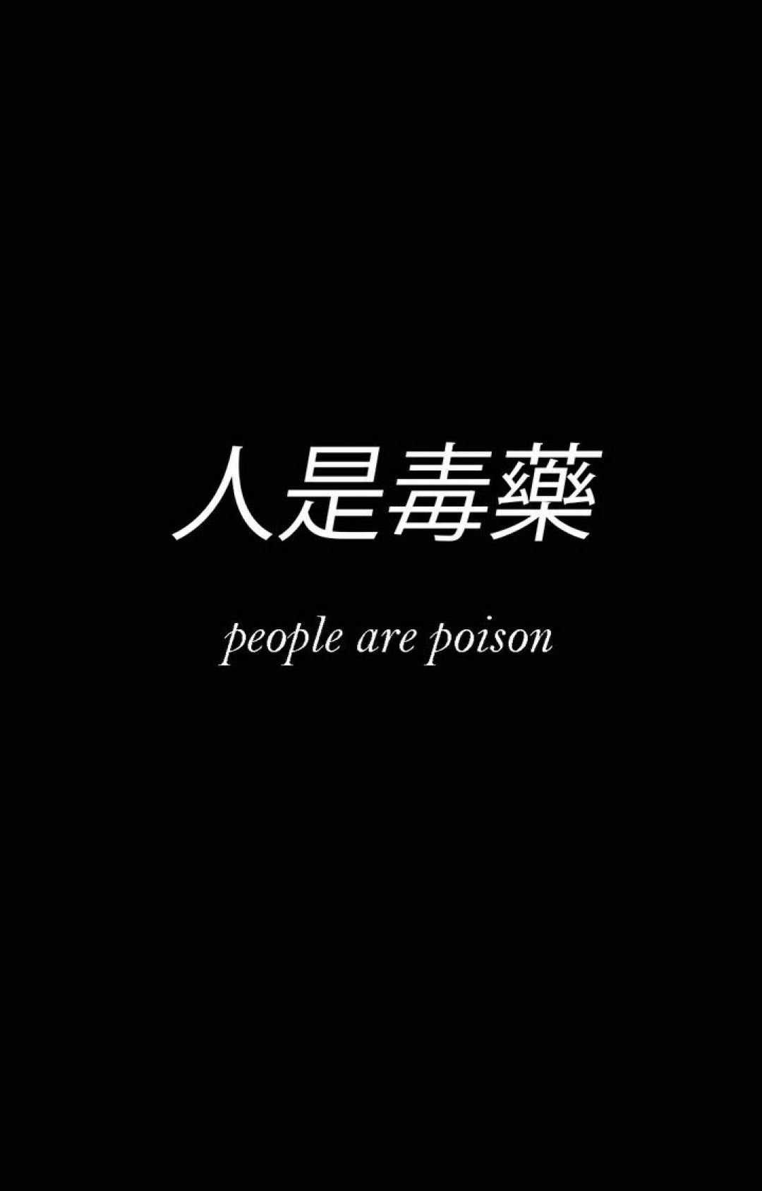 japanese aesthetic quotesandroid iphone desktop hd backgrounds wallpapers 1080p 4k kedpg