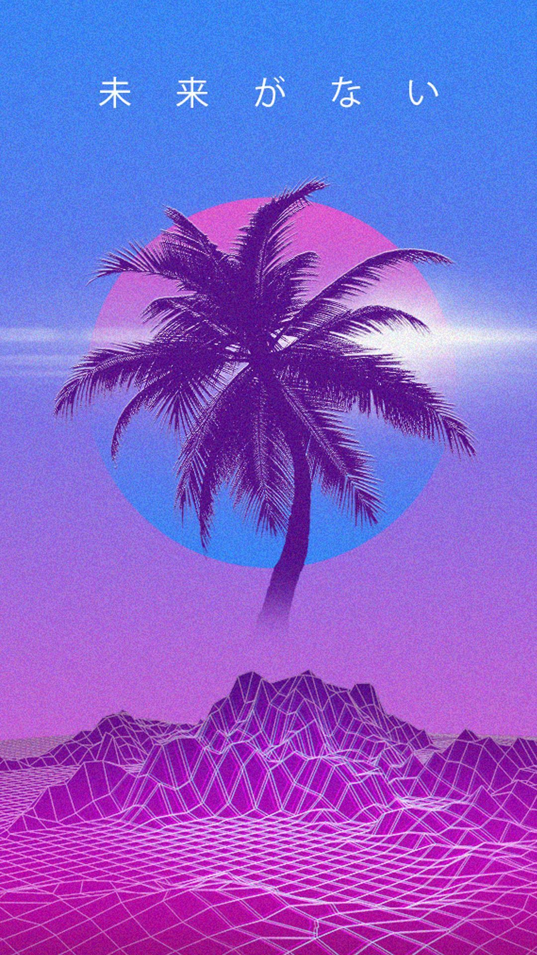 45 Neon Aesthetic Android Iphone Desktop Hd Backgrounds Wallpapers 1080p 4k 1080x1920 2021