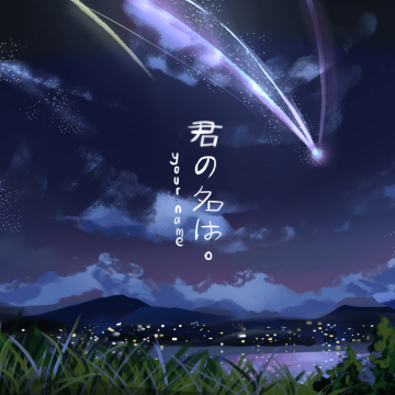 Your Name Anime - Android, iPhone, Desktop HD Backgrounds / Wallpapers (1080p, 4k)