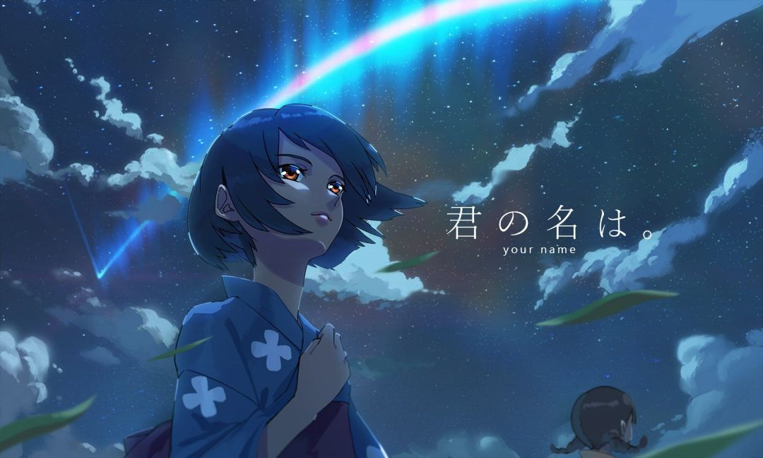 240 Your Name Anime Android Iphone Desktop Hd Backgrounds Wallpapers 1080p 4k 1920x1152 2020